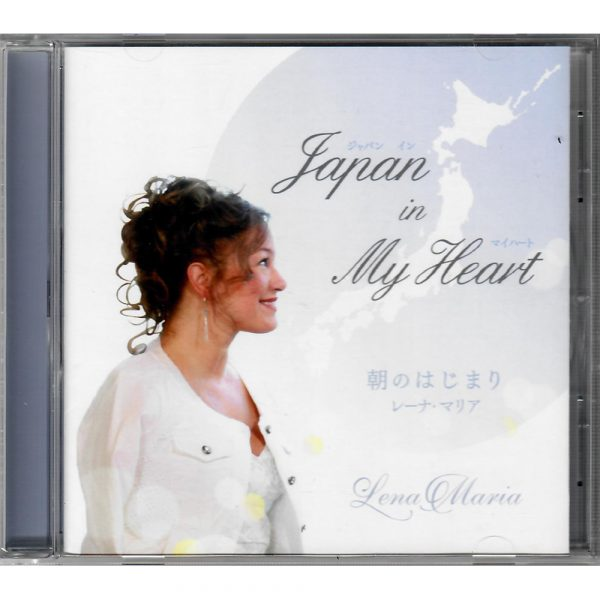 Japan In My Heart 朝のはじまり
